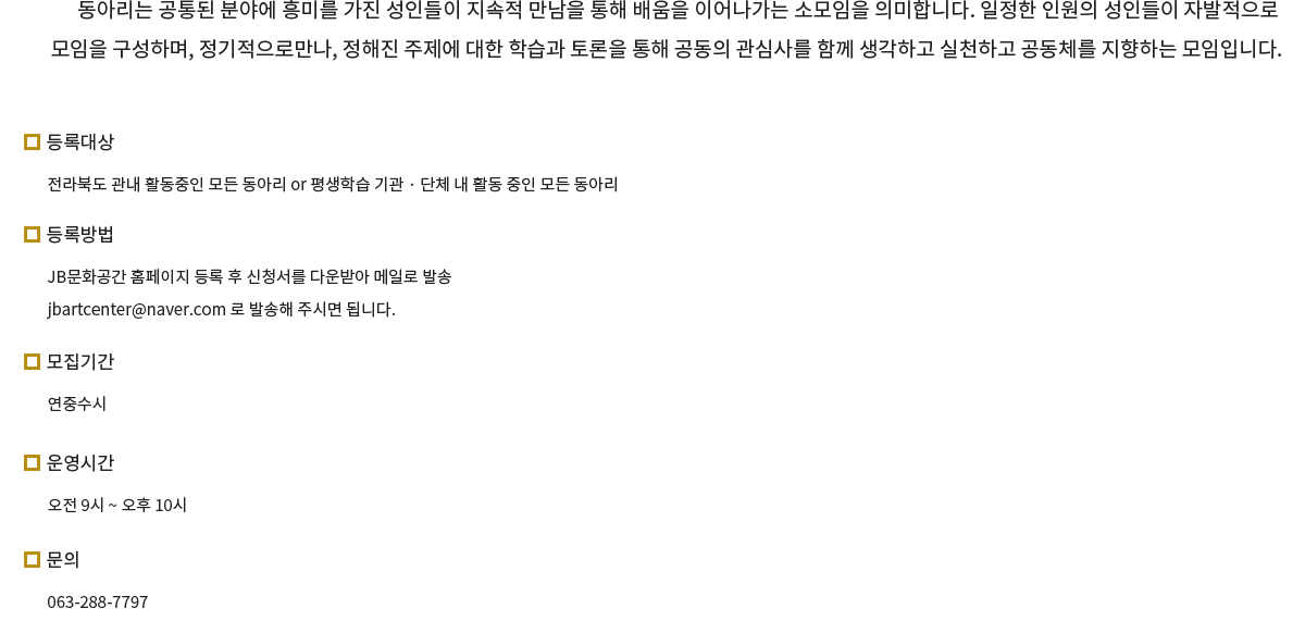 efbadb330c754777b158eacbd874ed2b_1592381253_3345.png